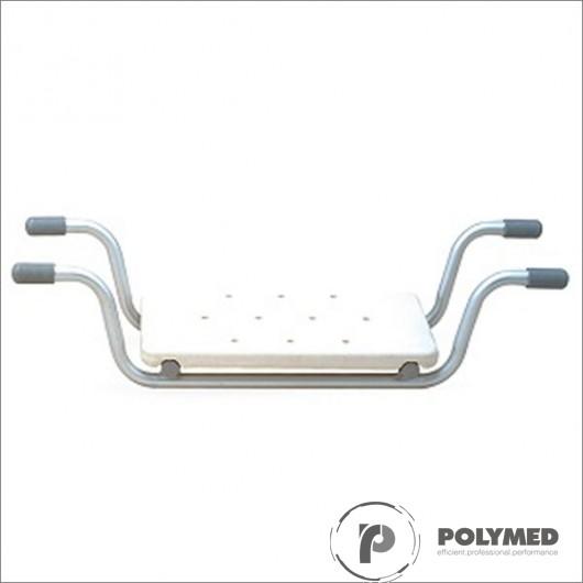 Scaun metalic cu sezut din plastic pentru cada FS794L