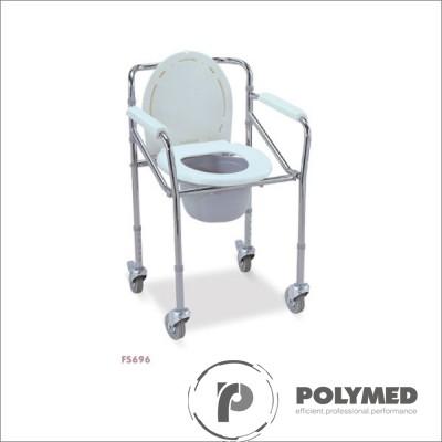 Scaun de toaleta cu roti FS696